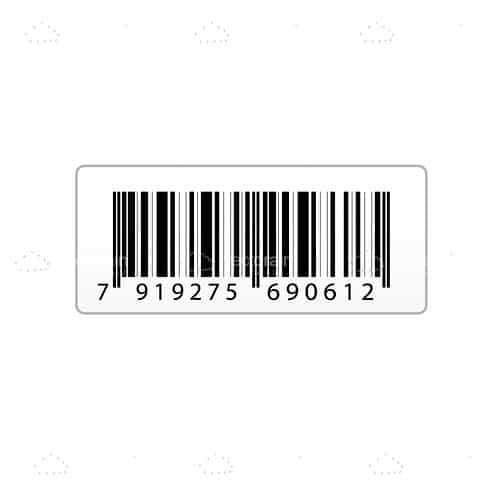 Simple Barcode Sticker in Black and White